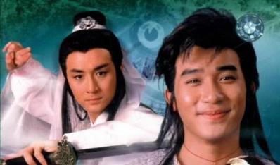 TVB 1988年梁朝伟、吴岱融版《绝代双骄》